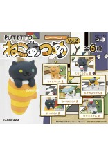 PUTITTO Neko Atsume Kitty Collector vol.2 (Piece)